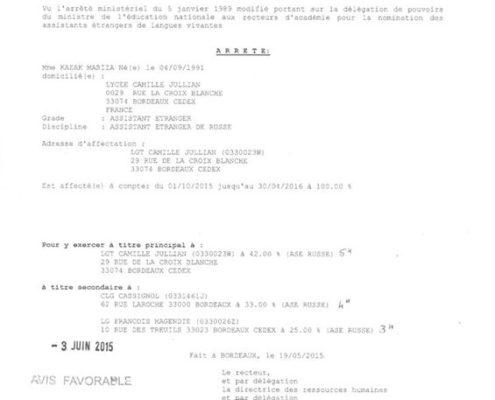 Certificat de travail - Assistante de Langue - FormaRusse