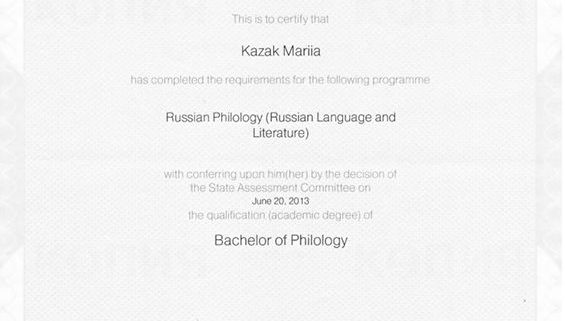Mariia Lacoste - Bachelor of Philology - FormaRusse