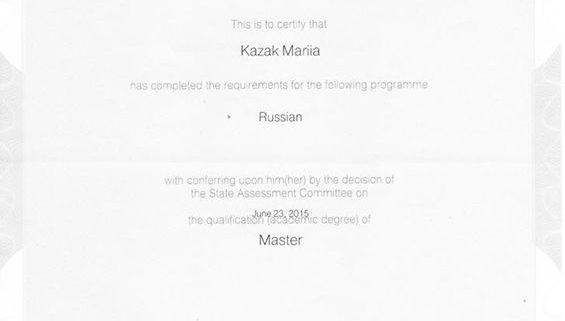 Master 2 - Université d'Etat de Saint-Pétersbourg - FormaRusse
